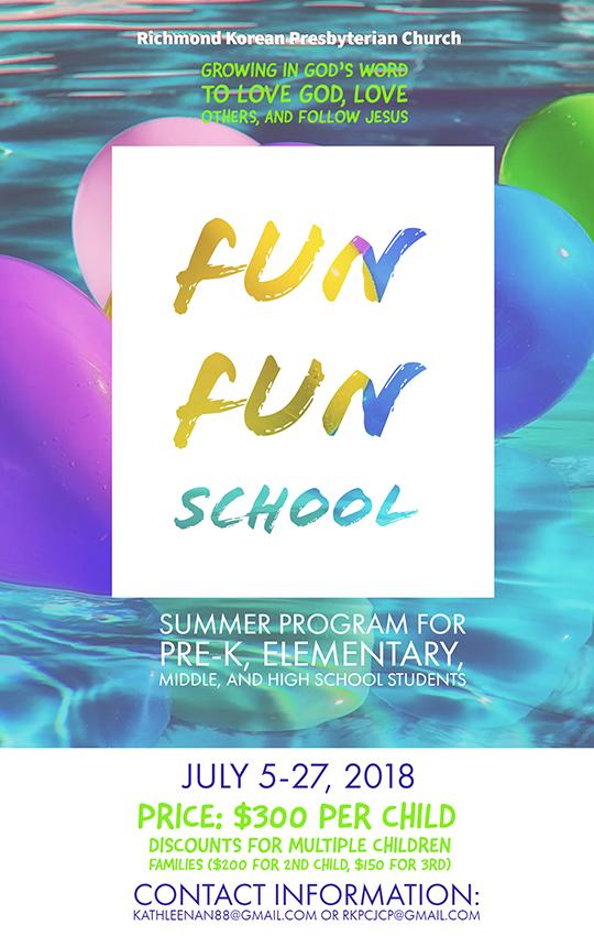 Fun Fun School poster.jpg